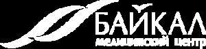 Логотип МЦ Байкал белый